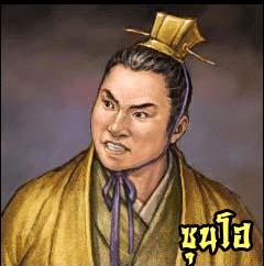 ซุนโฮ